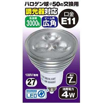 JSD1107BC [LED電球 E11口金 230lm 広角 調光タイプ]