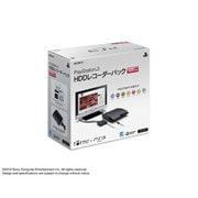 プレイステーション3 HDDレコーダーパック 320GB チャコール・ブラック [CEJH-10017]