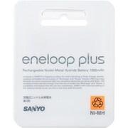 HR-3UPT2BPY [eneloop plus エネループプラス 単3形 2本]