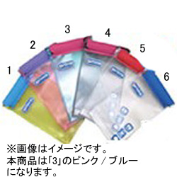 OD-009 ピンク/ブルー [アウトドア ウォータープルーフネックポーチ]