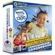 MOVIE PHOTOGRAPH 5 [Windowsソフト]