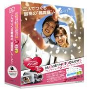 Wedding MOVIE PHOTOGRAPH 5 [Windowsソフト]
