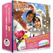 Wedding MOVIE PHOTOGRAPH 5 ガイドブック付き [Windowsソフト]