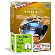 CD革命/Virtual Ver.12 Professional アカデミック版 [Windowsソフト]