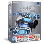 CD革命/Virtual Ver.12 Standard 通常版 [Windowsソフト]