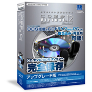 CD革命/Virtual Ver.12 Standard アップグレード版 [Windowsソフト]