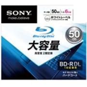 10BNR2DCPS6 [データ用ブルーレイディスク インクジェット対応ワイド(BD-R 2層:6倍速) 10枚パック]