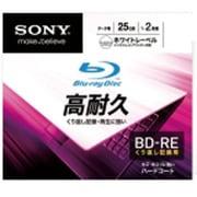 10BNE1DCPS2 [データ用ブルーレイディスク インクジェット対応ワイド(BD-RE1層:2倍速) 10枚パック]