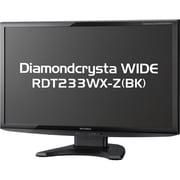 RDT233WX-Z(BK) [23型ワイド液晶モニター Diamondcrysta WIDE(ダイヤモンドクリスタワイド) アナログ/デジタル接続 ノングレアパネル ブラック]
