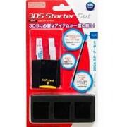 3DS スターターセット ブルー