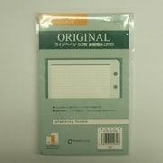 60904 [手帳 オリジナルラインページ コンパクトサイズ]