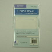 60911 [手帳 ユニバーサル ワイドページ ポケットサイズ]