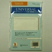 60912 [手帳 ユニバーサルワイドページ コンパクトサイズ]