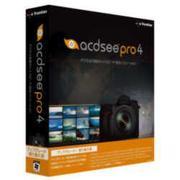 ACDSEEPRO4アップグレード/乗り換え版 [写真編集・管理ソフト アップグレード/乗換え版]