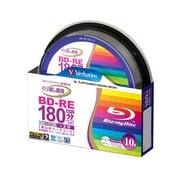 VBE130NP10SV1 [録画用BD-RE 1-2倍速 25GB 10枚 スピンドル インクジェットプリンタ対応]