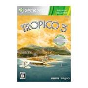 Tropico3(トロピコ) Xbox360 プラチナコレクション [Xbox360ソフト]