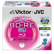 BV-E260HW3 [録画用BD-RE DL 書換型 1-2倍速 片面2層 50GB 3枚 インクジェットプリンター対応]
