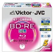 BV-E260HW5 [録画用BD-RE DL 書換型 1-2倍速 片面2層 50GB 5枚 インクジェットプリンター対応]