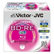 BV-E260HW10 [録画用BD-RE DL 書換型 1-2倍速 片面2層 50GB 10枚 インクジェットプリンター対応]
