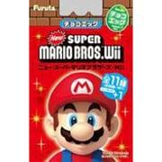CT チョコエッグ New スーパーマリオブラザーズ Wii 2