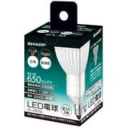 DL-JW22L [LED電球 E11口金 電球色相当 290lm 広角 ELM(エルム)]
