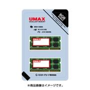 Castor DCSoDDR3-8GB-1333 [ノートブック用メモリ]