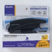 DOP-HLS200(BK) [自転車用ライト ハイパワーヘッドライト メタリックブラック]