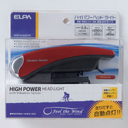 DOP-HLS200(R) [自転車用ライト ハイパワーヘッドライト ワインレッド]