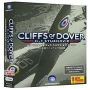 IL-2 STURMOVIK CLIFFS OF DOVER [【英語版】Win版]