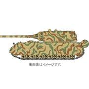 サイバーホビー 1/35 CH9133 マウスw/センシャリョウヘイ