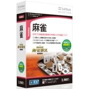 SoftBank SELECTION 麻雀覇王 SELECTION [Windowsソフト]