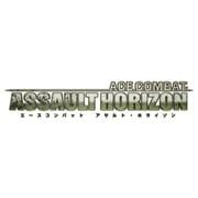 ACE COMBAT ASSAULT HORIZON(エースコンバット アサルト・ホライゾン) [Xbox360ソフト]