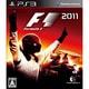 F1 2011 (フォーミュラーワン) [PS3ソフト]