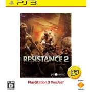 RESISTANCE 2 PlayStation 3 the Best [PS3ソフト]