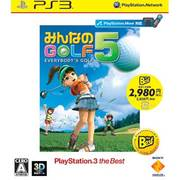 みんなのGOLF 5 PlayStation 3 the Best [PS3ソフト]