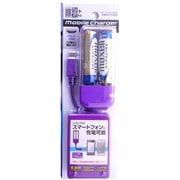 QX-00060 [モバイルチャージャー スマートフォン用 単3×2本タイプ  紫]
