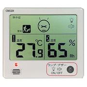 CR1200W [デジタル温湿度計]