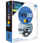 TURBOCAD v15 Standard [Windowsソフト]