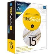 TURBOSketch v15 [Windowsソフト]