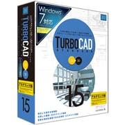 TURBOCAD v15 Standard アカデミック版 [Windowsソフト]