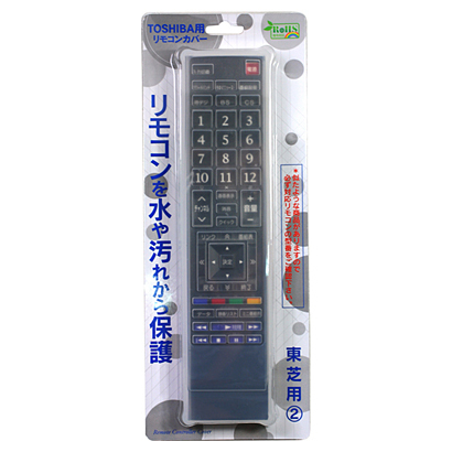 BS-REMOTESI/TO2 [テレビリモコン用シリコンカバー 東芝-2]