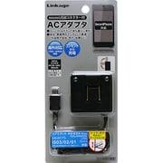 SK-02BK [microUSBコネクター付 AC充電器 ブラック]