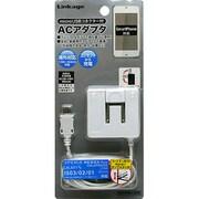 SK-02WH [microUSBコネクター付 AC充電器 ホワイト]