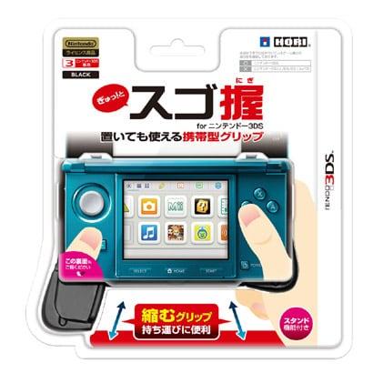 3DS-059 [3DS用 スゴ握 for ニンテンドー3DS ブラック]