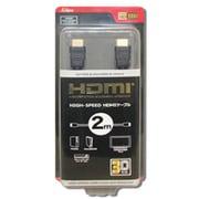 HDMIケーブル1.4(2.0m) [ケーブルシリーズ]