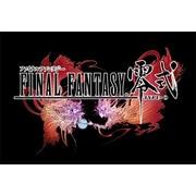 FINAL FANTASY(ファイナル ファンタジー) 零式 [PSPソフト]