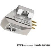AT-F7 [MC型ステレオカートリッジ針交換]