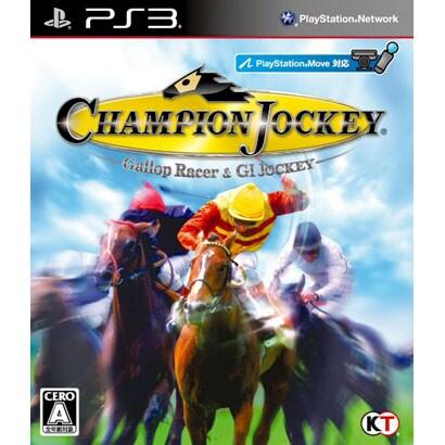 Champion Jockey: Gallop Racer & GⅠ Jockey [PS3ソフト]