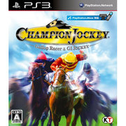 Champion Jockey: Gallop Racer & GⅠ Jockey [PS3ソフト]