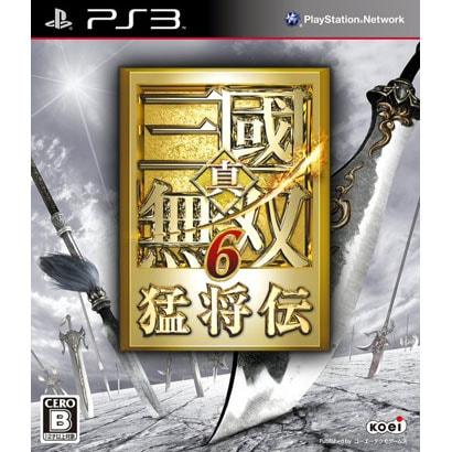 真・三國無双6 猛将伝 [PS3ソフト]